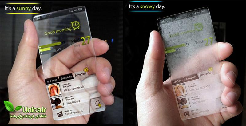 تکنولوژی موبایل های آینده