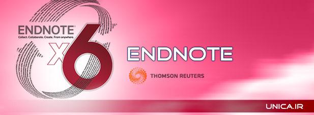 آموزش نرم افزار EndNote