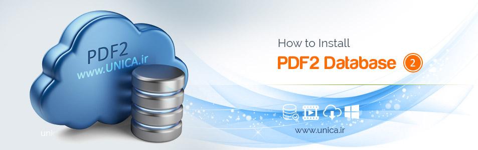 نصب PDF2 برای XPert