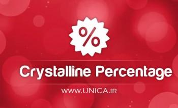 محاسبه درصد بلورینگی