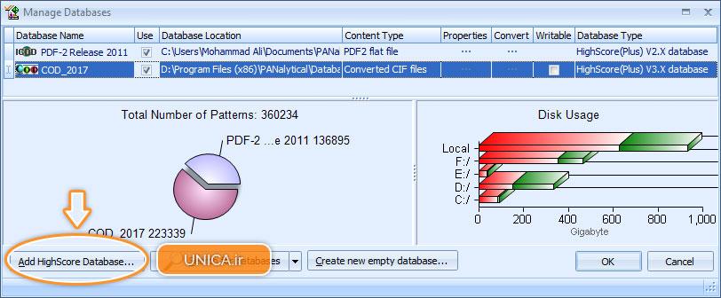 آموزش نصب دیتابیس XPert HighScore | سایت یونیکا
